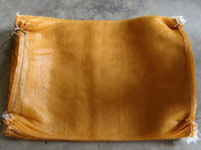 新疆网眼袋生产厂家