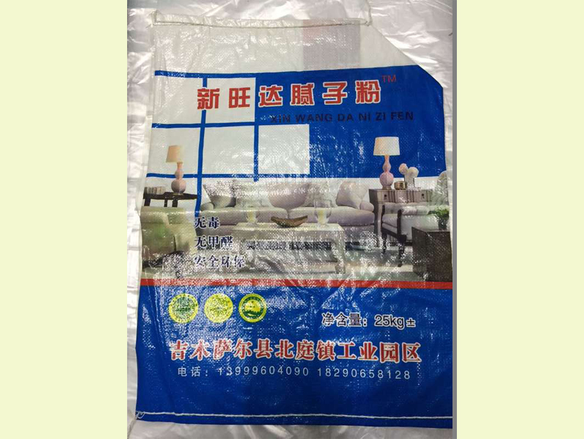 乌鲁木齐化工建材编织袋