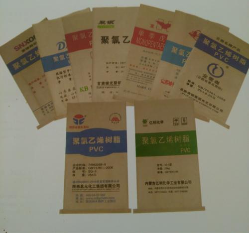新疆三复合编织袋