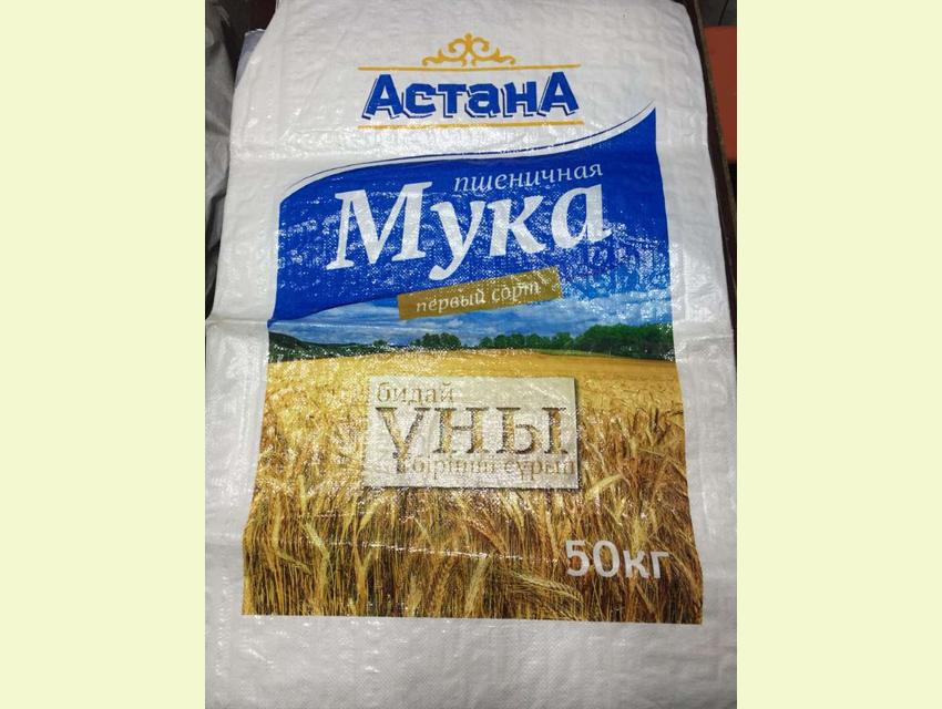 种子食品编织袋多少钱