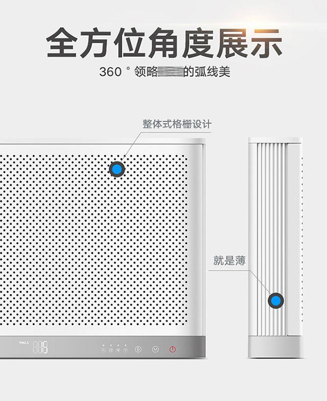 莆田超薄壁挂空气净化器
