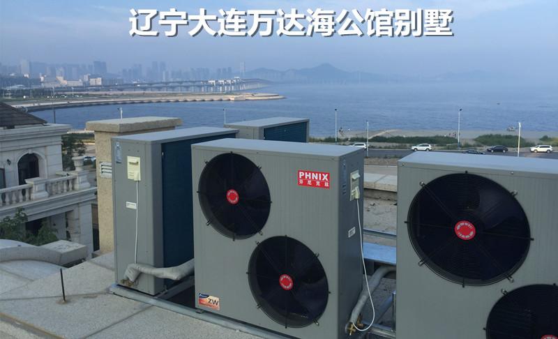 新疆空气能热水器厂家