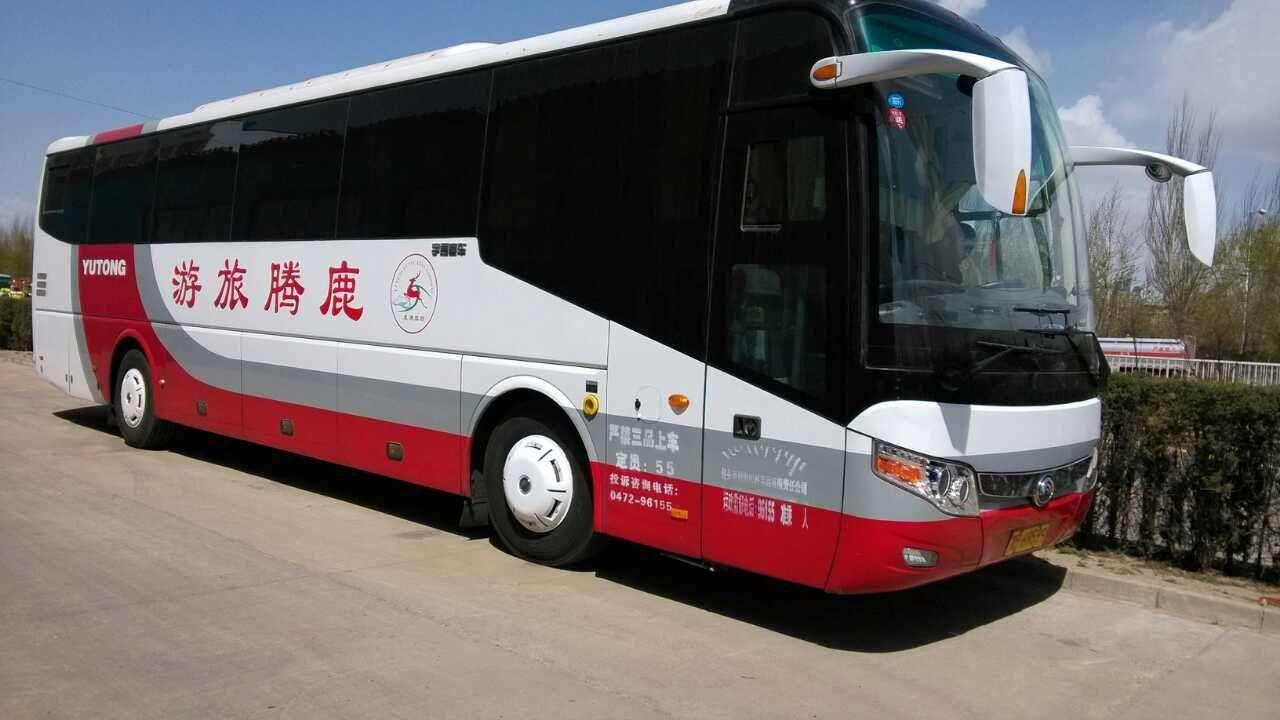 西安到洛阳大巴车租赁