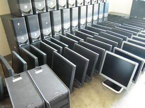 公司品牌电脑回收