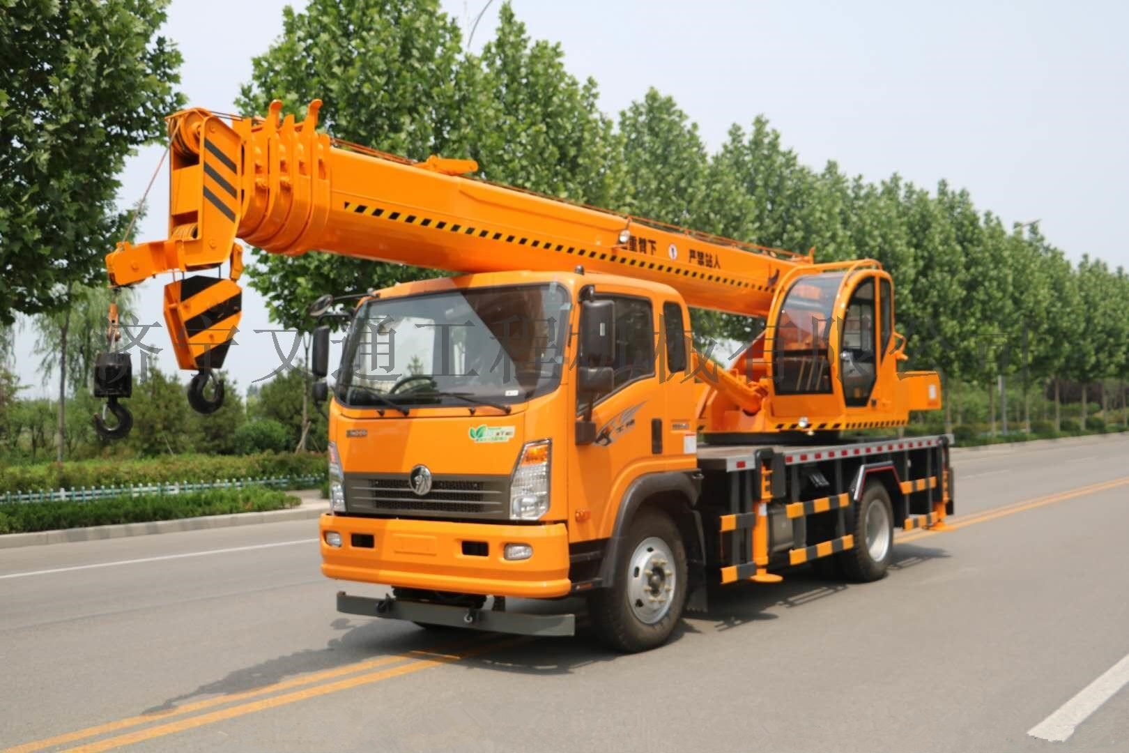 12吨吊车租赁