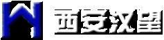 西安汉望废尘处理洁净台生物安全柜净化室公司实验室设备发展进入了新领域