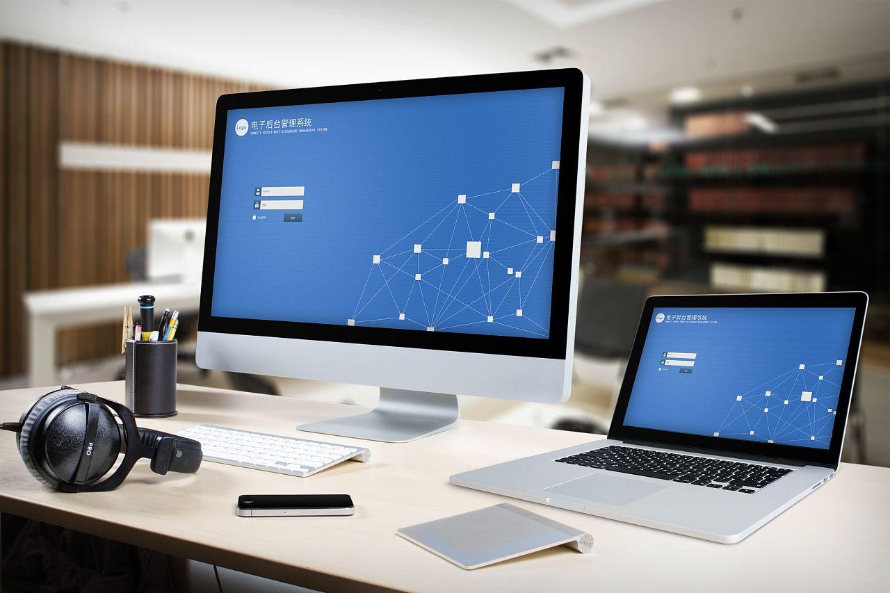 办公用品采购从传统模式转向互联网模式
