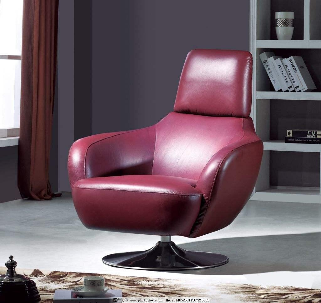 皮椅子翻新