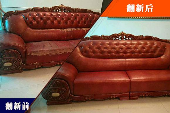 皮沙发翻新对比