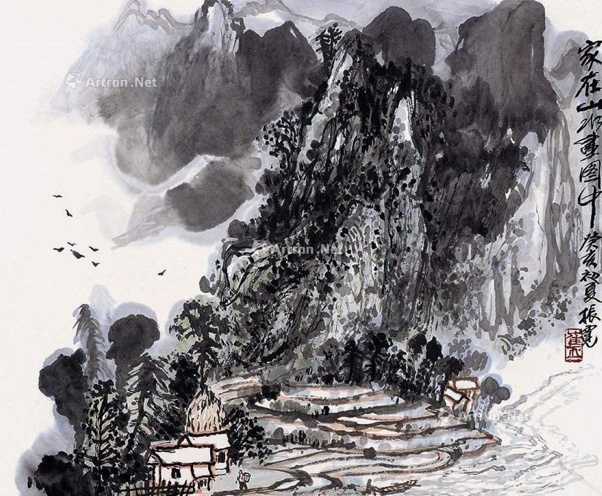 崔振宽作品之家在山水画图中