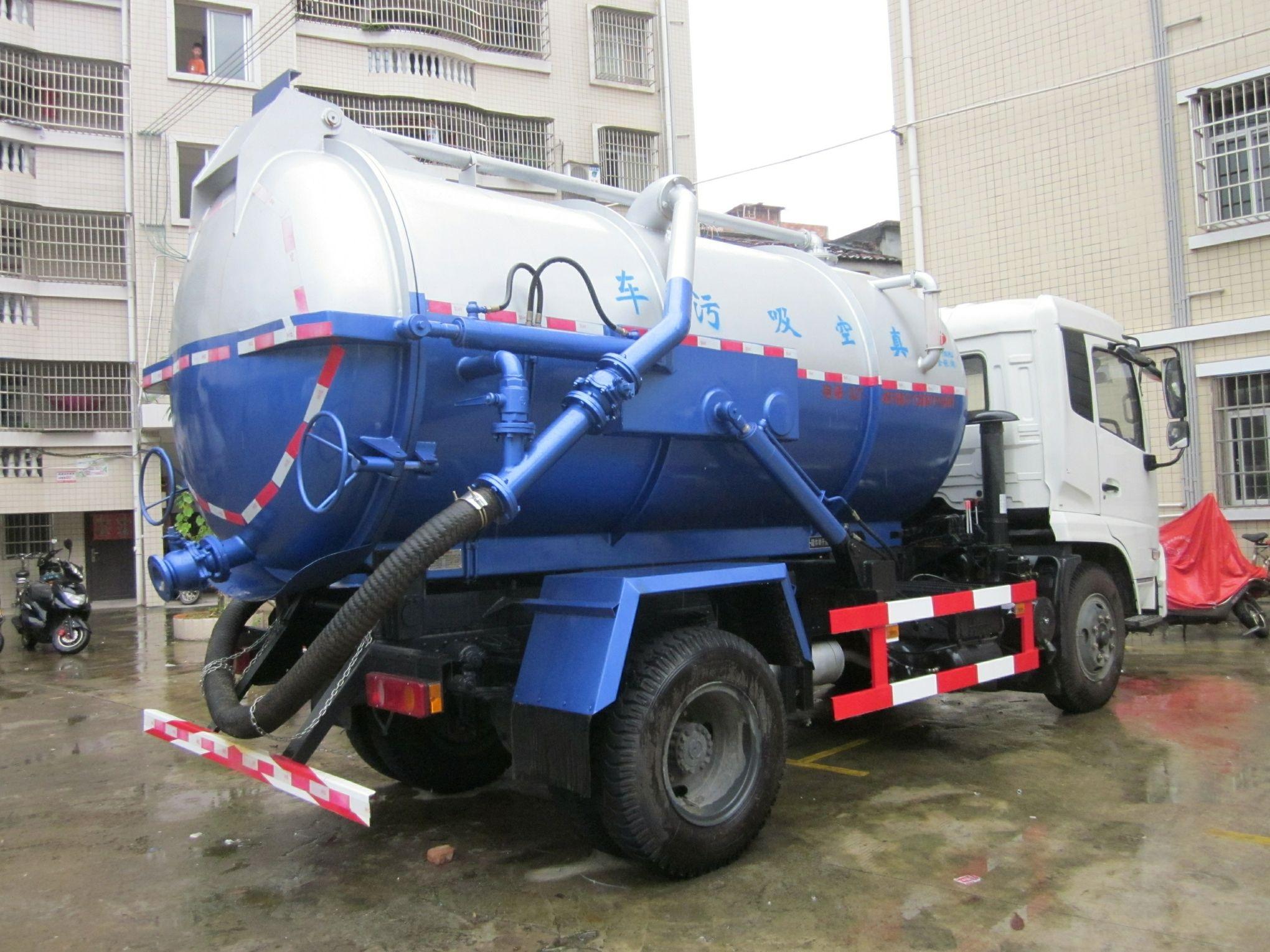 西安清理化粪池