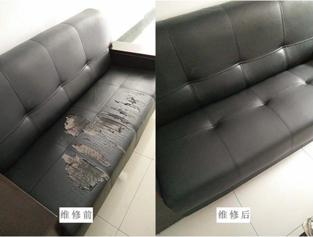 西安真皮沙发翻新