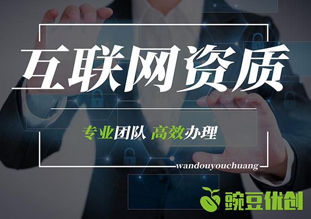 想注册公司找北京豌豆优创为您出谋划策