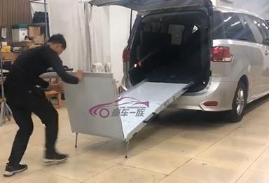 轮椅上车导板