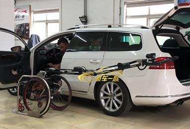轮椅收纳装置a