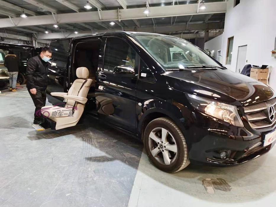 奔驰商务车福祉座椅改装福祉轮椅试坐体验中心