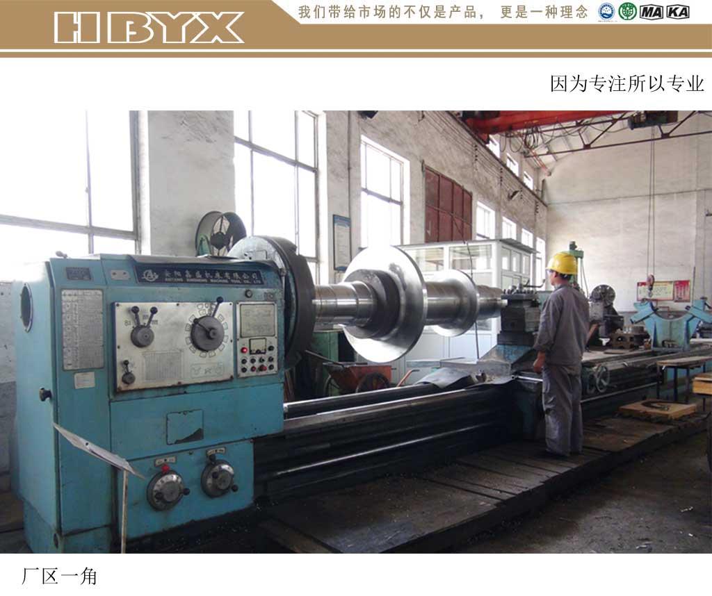 豫兴煤机生产区