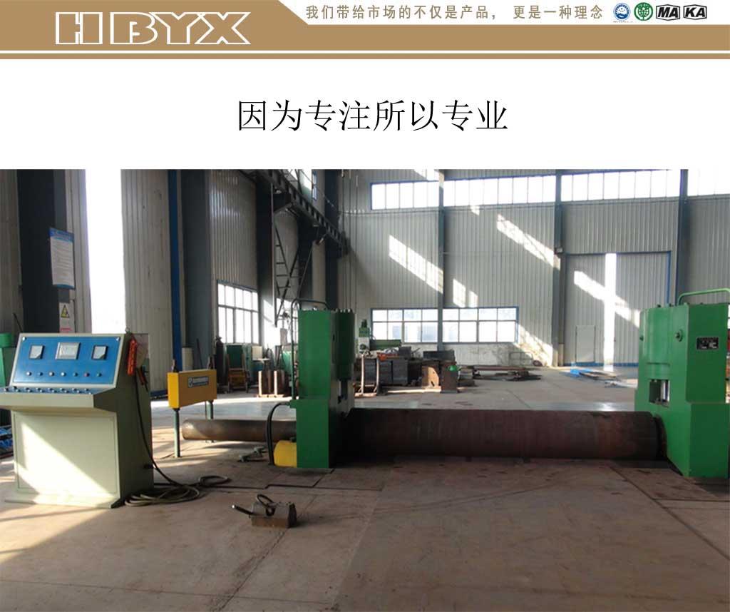 豫兴煤机厂区一角