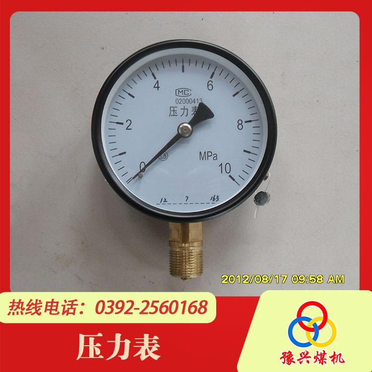 压力表-液压系统-提升设备