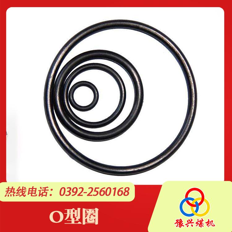 O型圈-配件-液压系统-提升设备