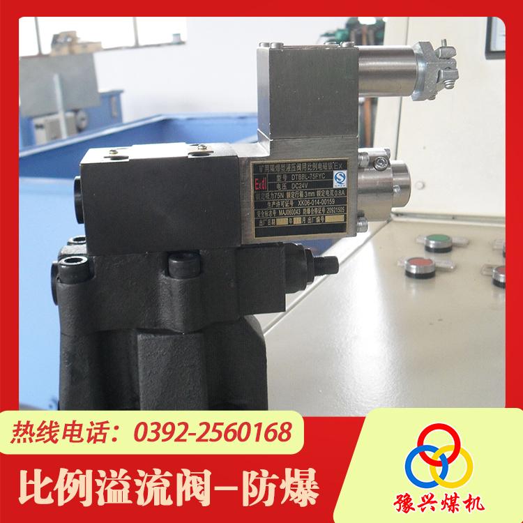 比例溢流阀-液压系统-提升设备