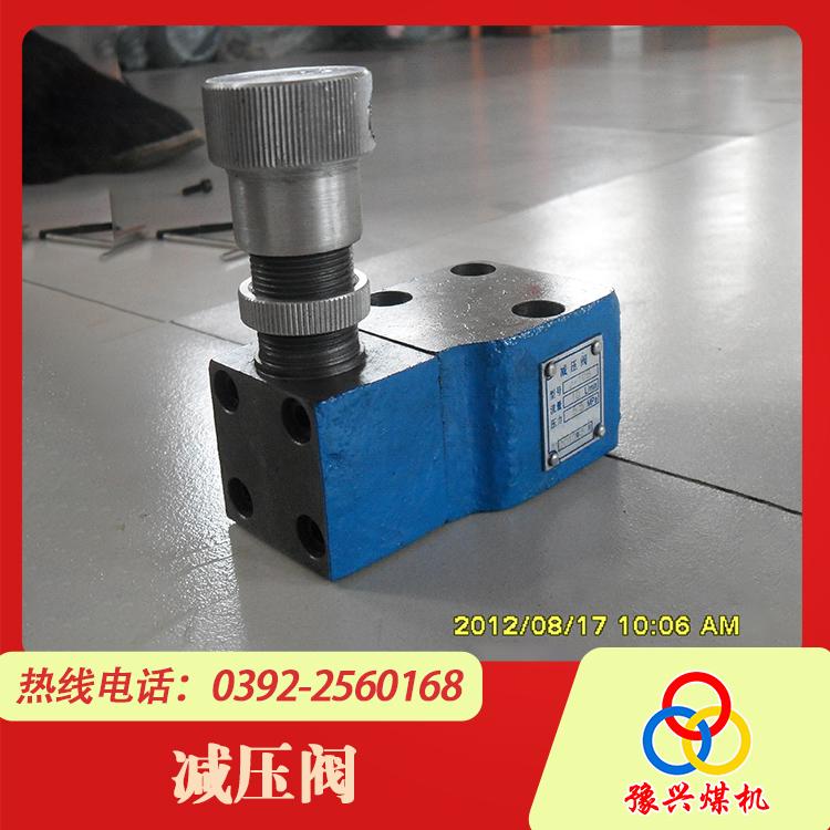减压阀-液压系统-提升设备