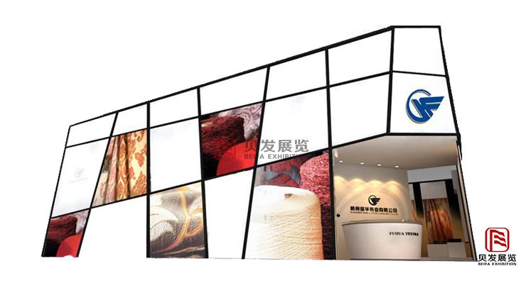 杭州富华布业家具展展会设计