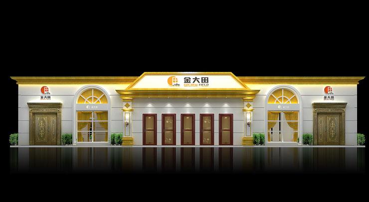 广州门窗展展台设计