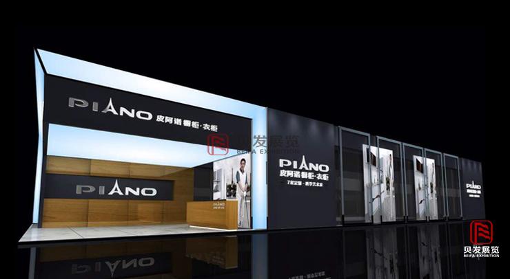 皮阿诺家具展展位设计