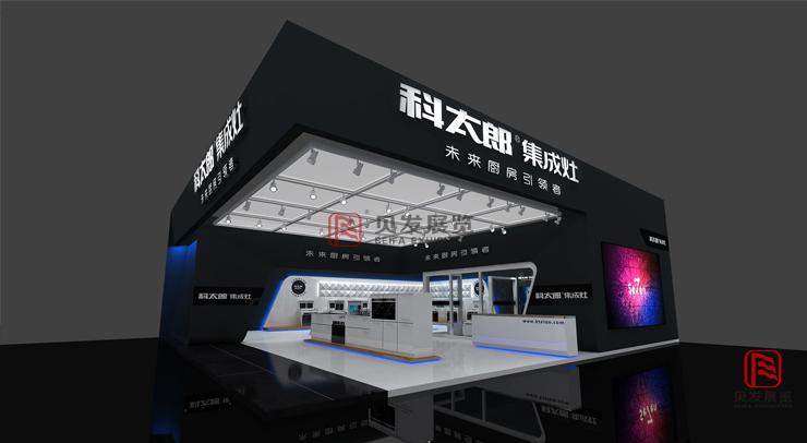 广州建材展