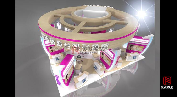 广州展台设计