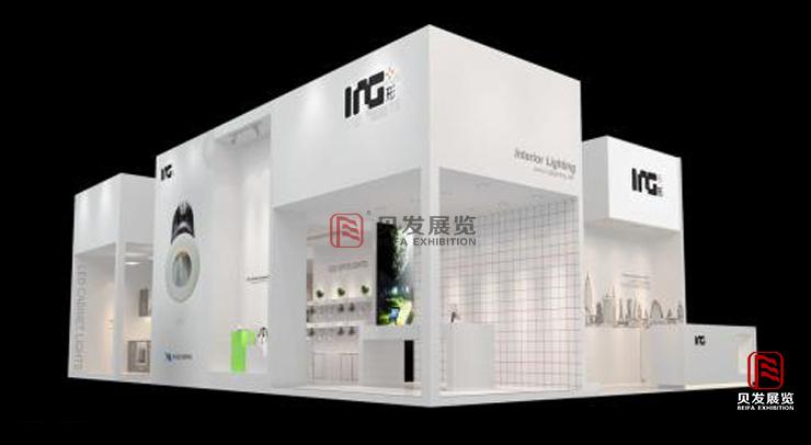 ING LED照明展展览设计