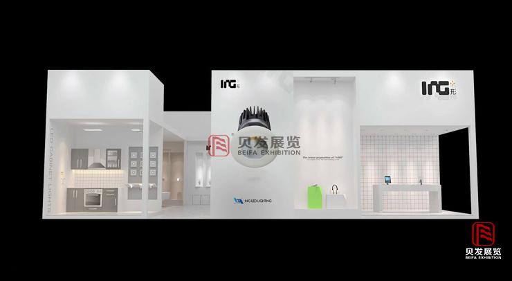 广州照明展展览设计