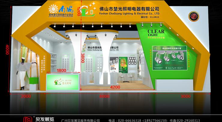 广州照明展