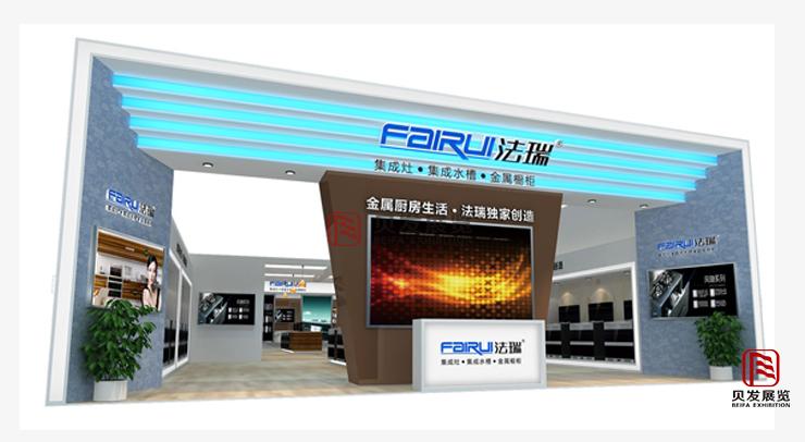 广州电子展展会设计