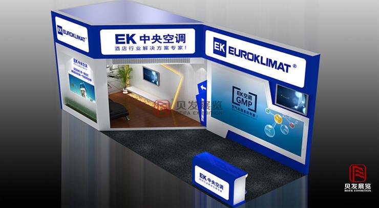 广州电子展展会