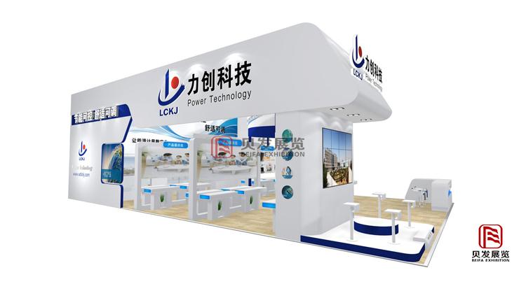 广州电子展