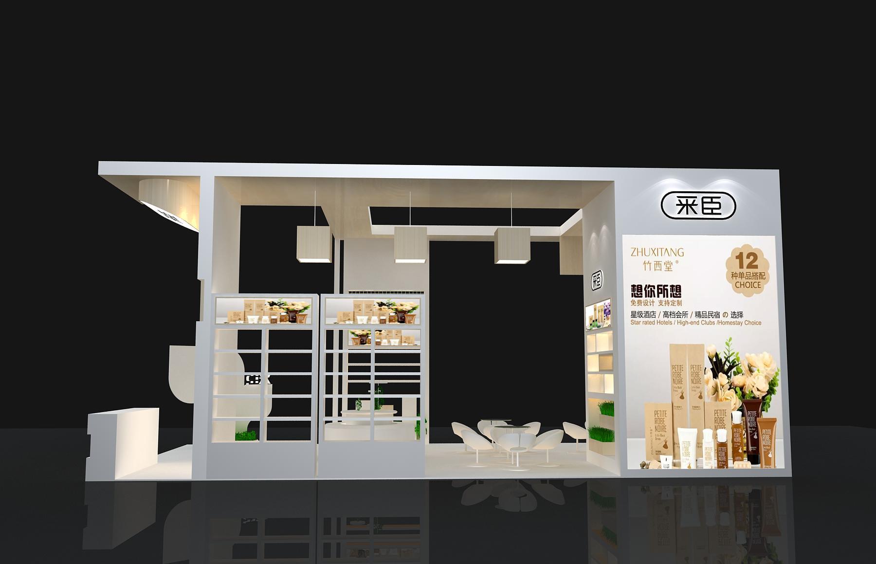 广州酒店用品展