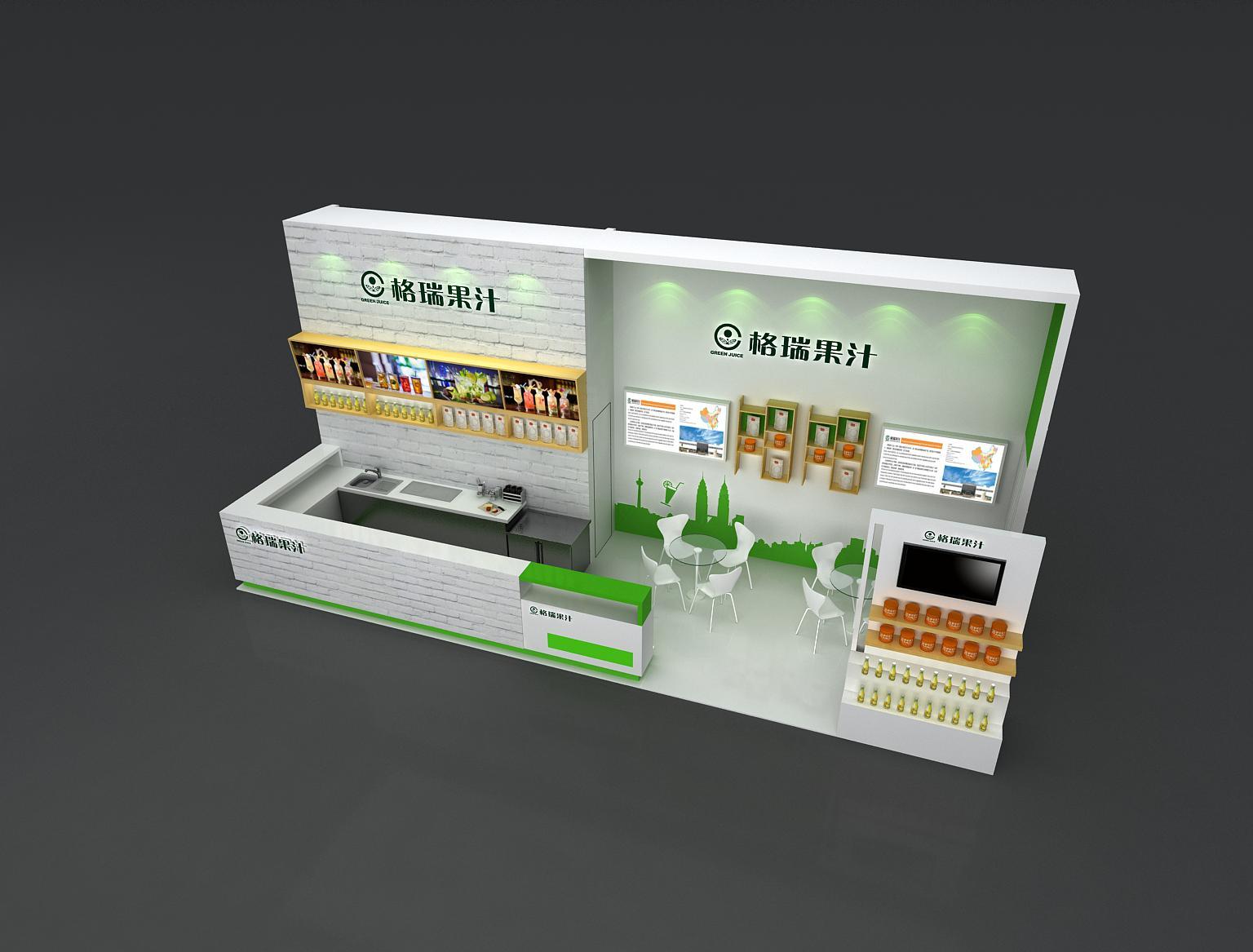 广州食品展