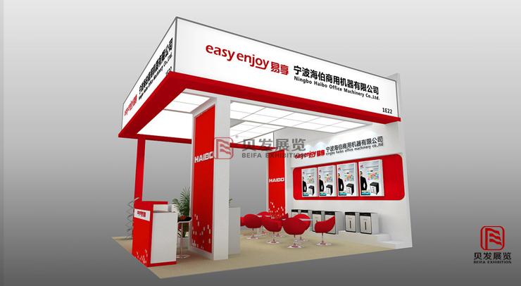 广州机械展