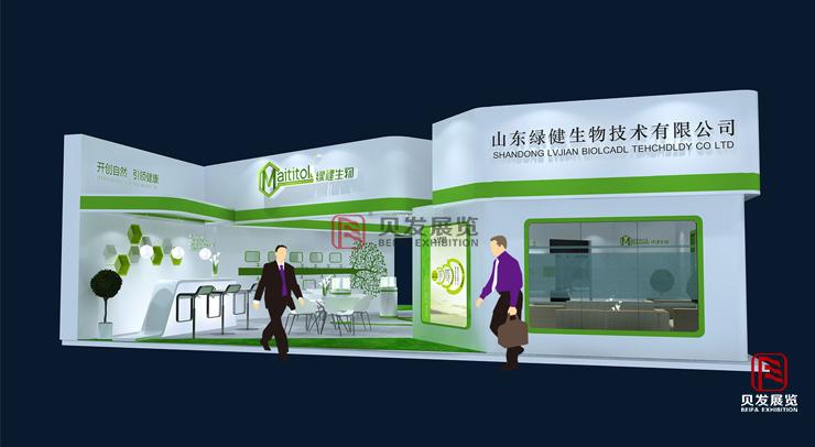 广州食品茶叶展会