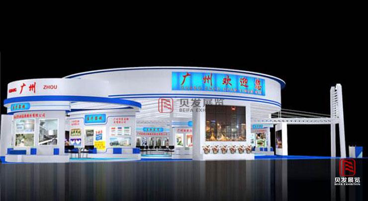广州政府展展台搭建