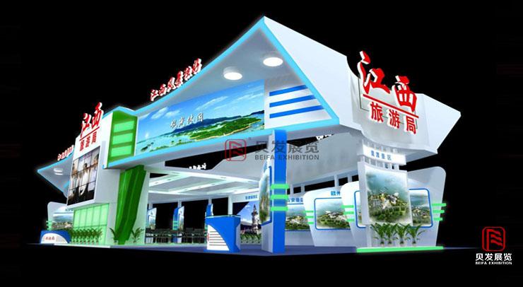 江西政府展活动设计