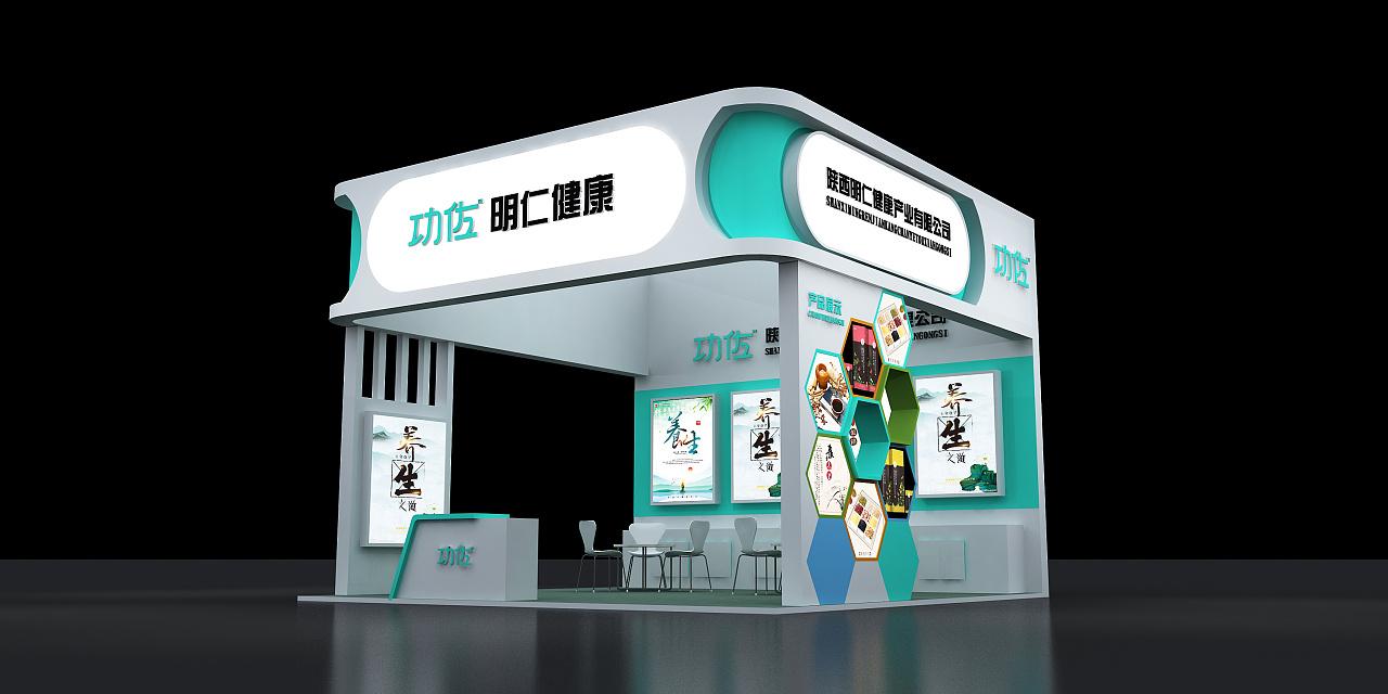 参加广州美博会时应该注意哪些事项