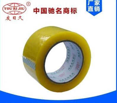 贵州粘胶生产商