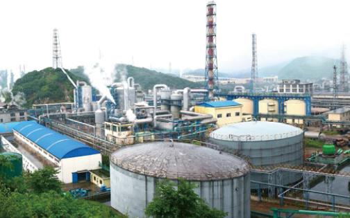 贵州开磷集团有限公司