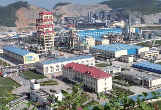贵州开磷建设有限公司建材厂