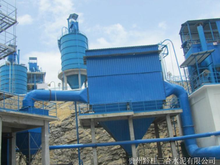 贵州黔贵三合水泥有限公司