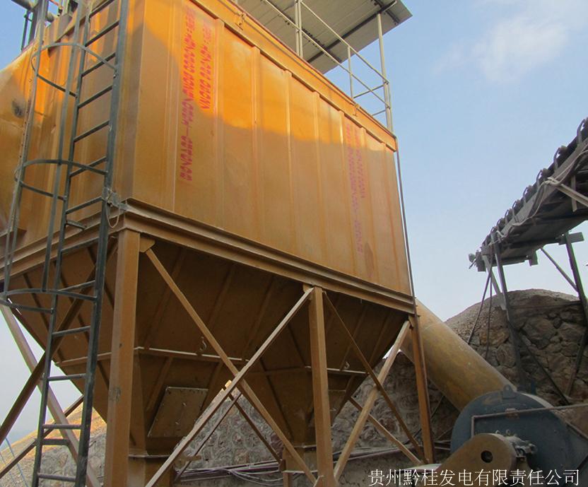 贵州黔桂发电有限责任公司