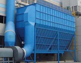 QQM气箱脉冲袋式除尘器